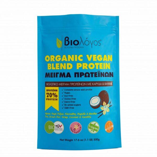 Organic Blend Protein 500gr