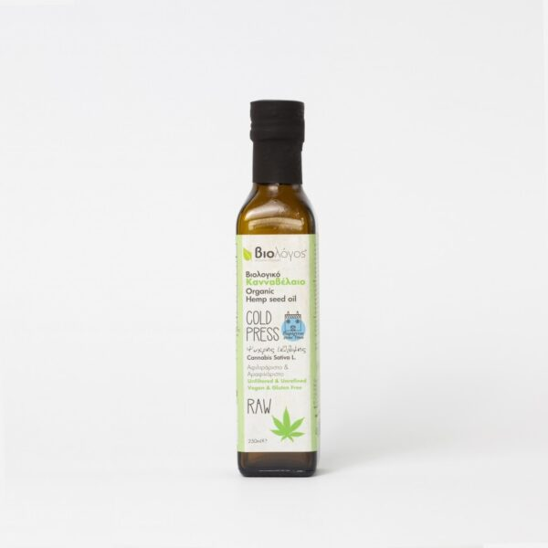 Organic Hemp Oil 250ml