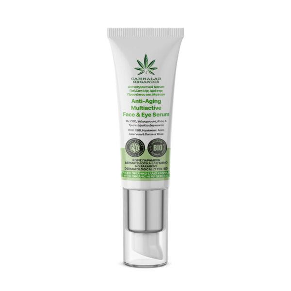 Cannalab Organics Αντιγηραντικό Serum Πολλαπλής Δράσης Προσώπου & Ματιών Mε CBD, Υαλουρονικό, Αλόη & Τριαντάφυλλο Δαμασκού - 20ml - φωτογραφία προϊόντος