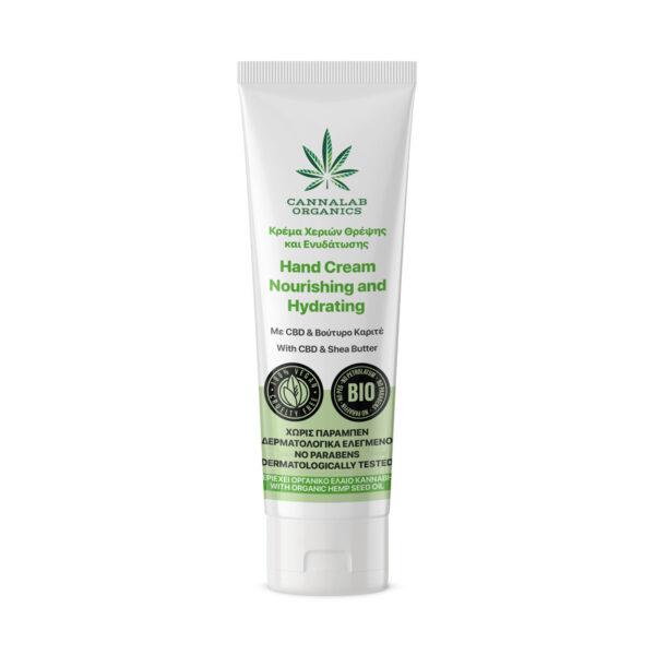 Cannalab Organics Nourishing & Hydrating Hand Cream With CBD & Shea Butter - 50ml - product photo