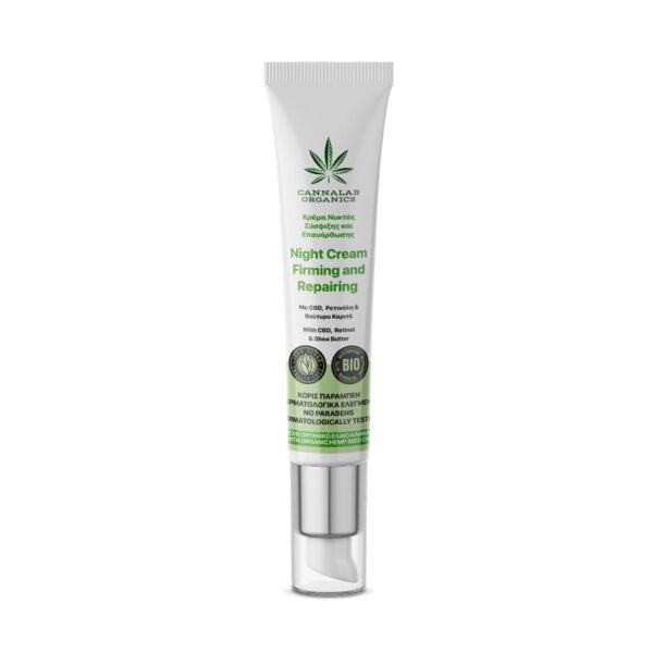 Cannalab Organics Κρέμα Νυκτός Σύσφιξης & Επανόρθωσης με CBD, Ρετινόλη & Βούτυρο Καριτέ - 45ml - φωτογραφία προϊόντος
