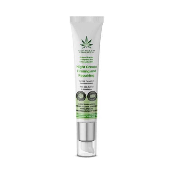 Cannalab Organics Firming & Repairing Night Cream with CBD, Retinol & Shea Butter - 45ml - product photo